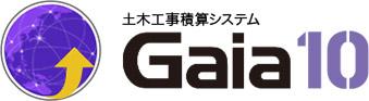 GAIA 10
